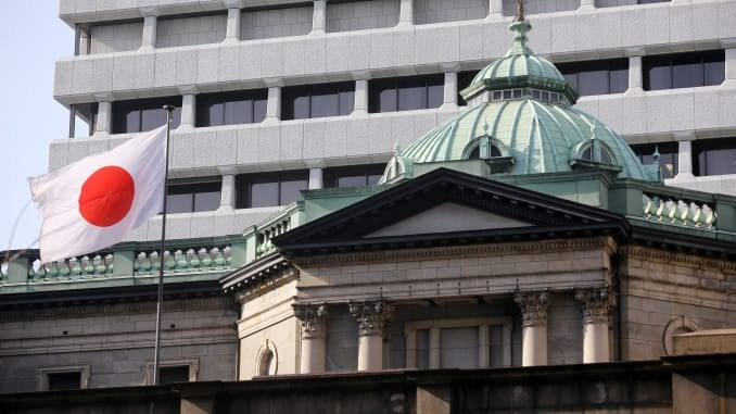 Bank of Japan Announce Plans to Experiment with a Digital Yen